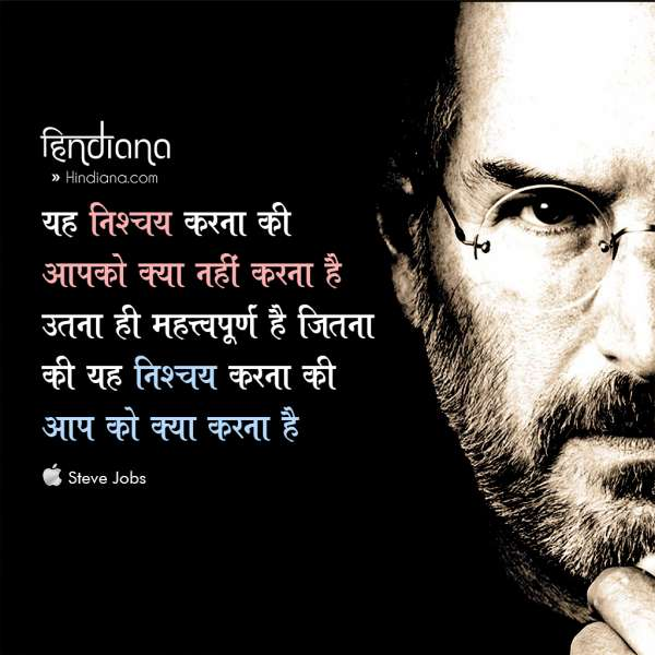 Steve Jobs 35 Motivational Quotes In Hindi Hindiana